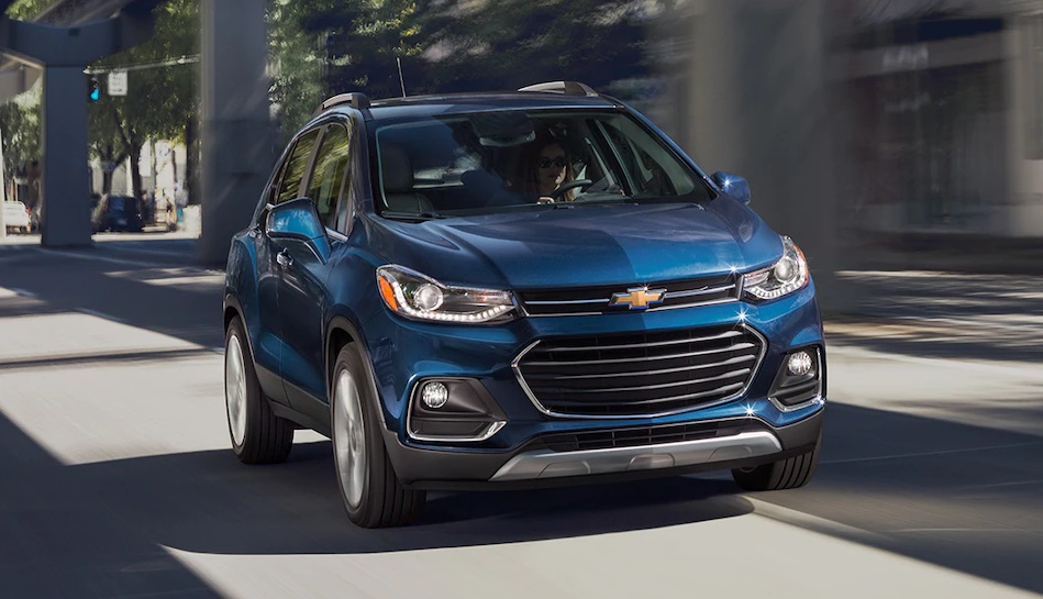 Clinton IA - 2019 Chevrolet Trax Overview