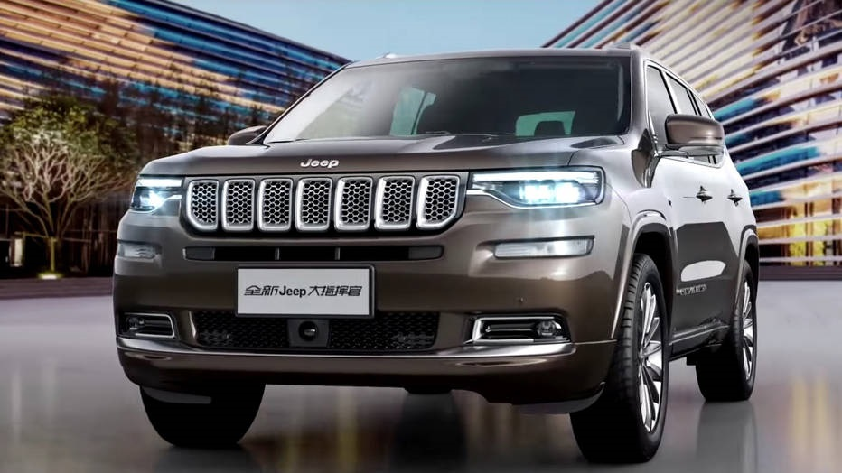 Jeep dealer serving Westbury, NY - 2019 Jeep Grand Wagoneer