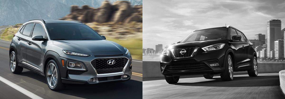 2020 Hyundai Kona vs 2020 Nissan Kicks near Detroit MI